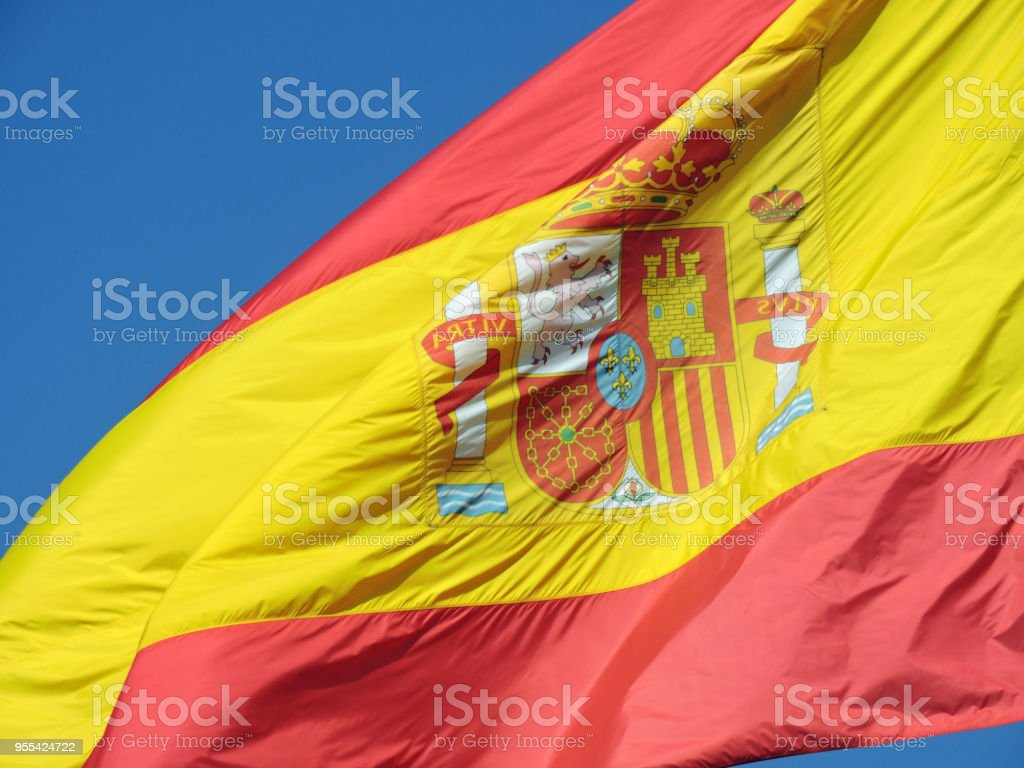 Spain Flag - Zbiór zdjęć royalty-free (Bez ludzi)