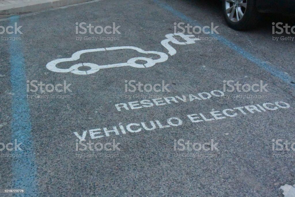 España. Málaga. Foto de muestra del camino para el coche eléctrico - Foto de stock de Aire libre libre de derechos