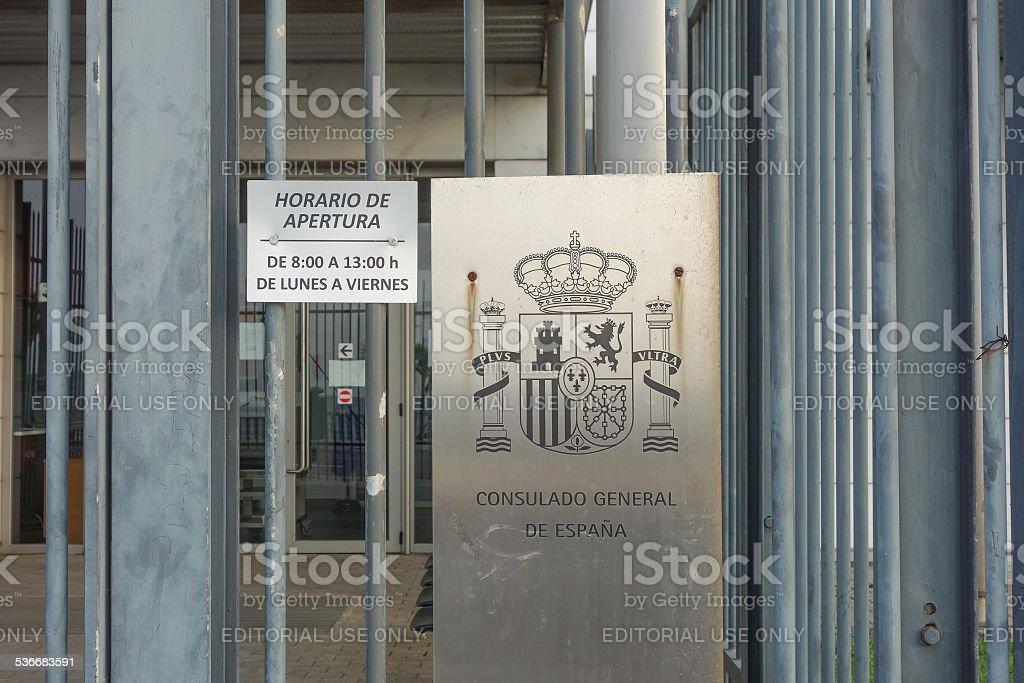 Spanish Consulate stock photo