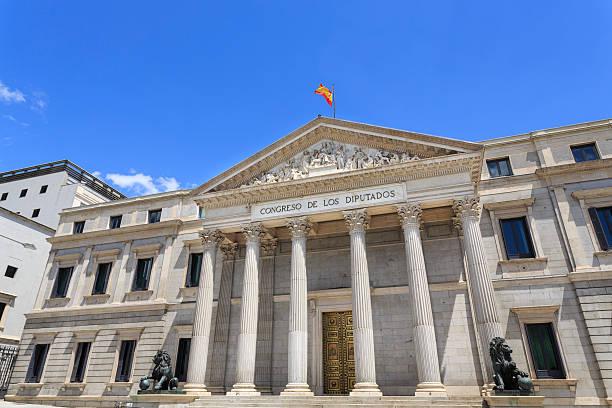 Spanish parliament building in Madrid stock photo
