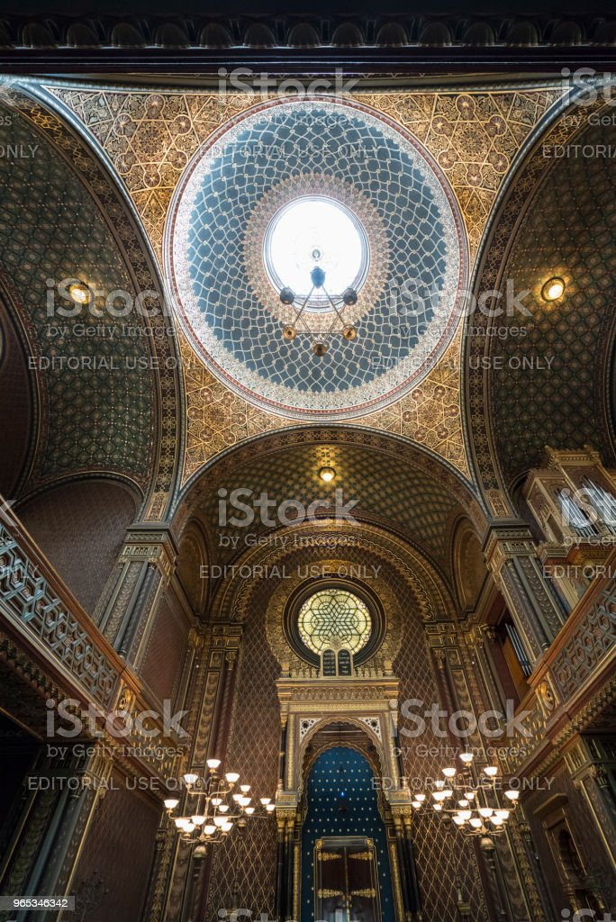 Spanish synagogue in Prague royalty-free stock photo