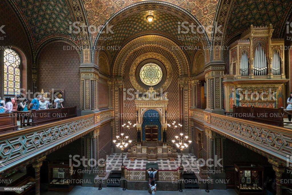 Spanish synagogue in Prague zbiór zdjęć royalty-free