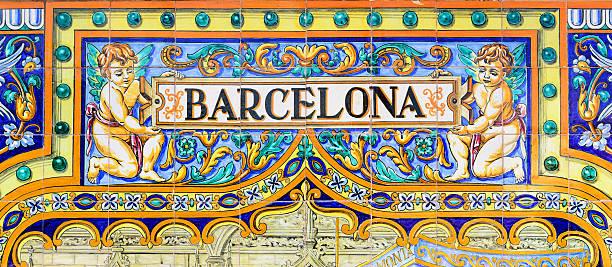 Spanish tiles, Barcelona stock photo