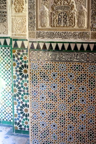 アルハンブラ宮殿、スペインのスペインのタイル - アルハンブラ ストックフォトと画像