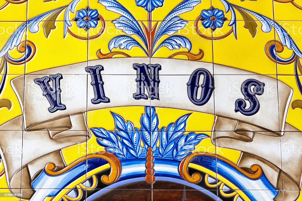 Spanish Wine Tiles stock photo