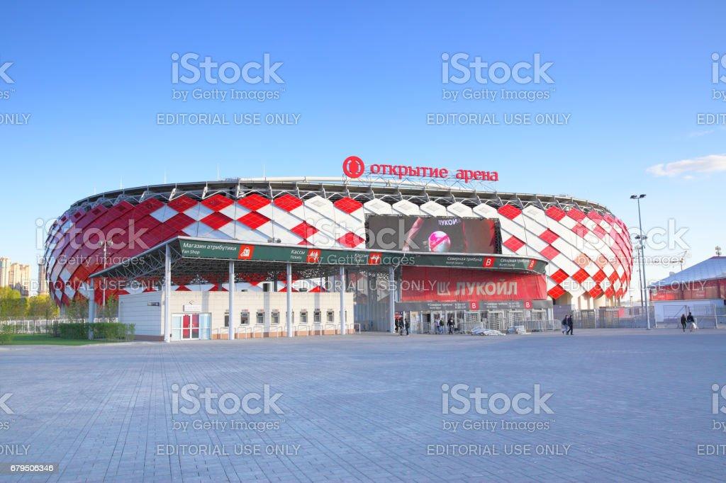 Spartak Stadium in Moscow stock photo