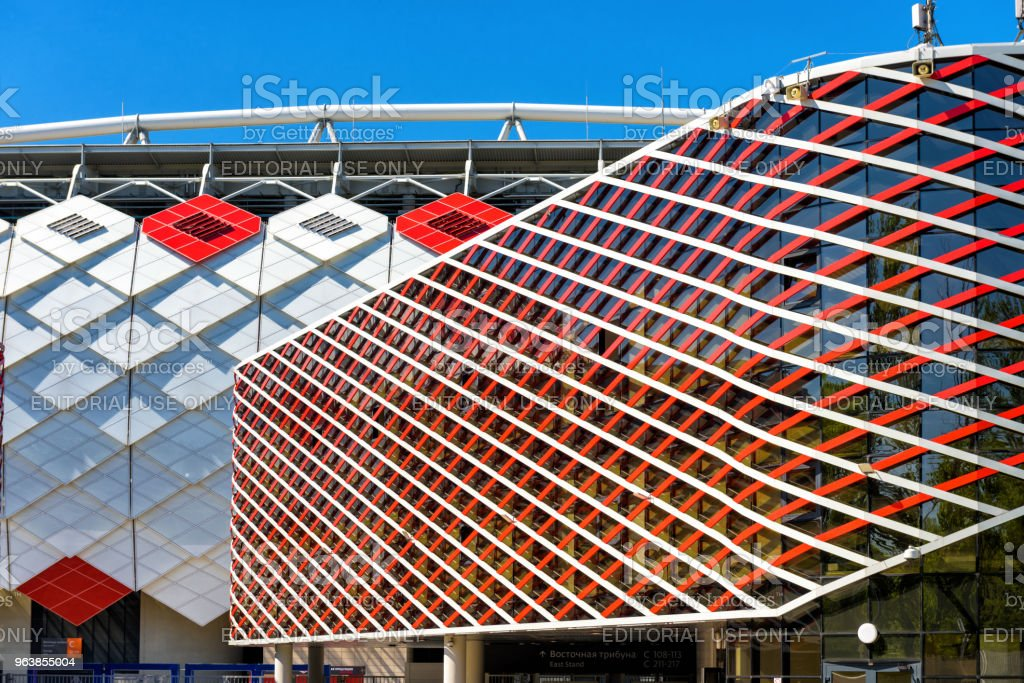Spartak Stadium (Otkritie Arena) in Moscow - Royalty-free 2018 Stock Photo