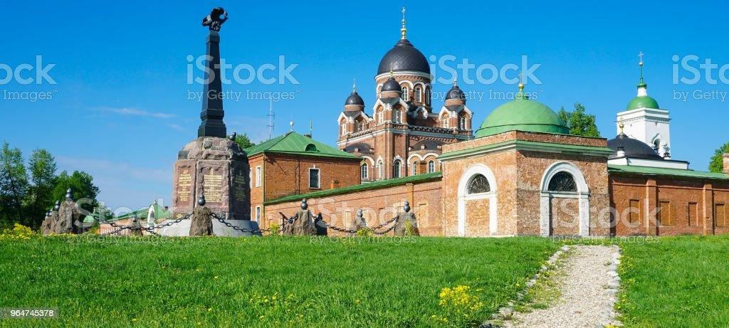 Spaso-Borodino monastery royalty-free stock photo