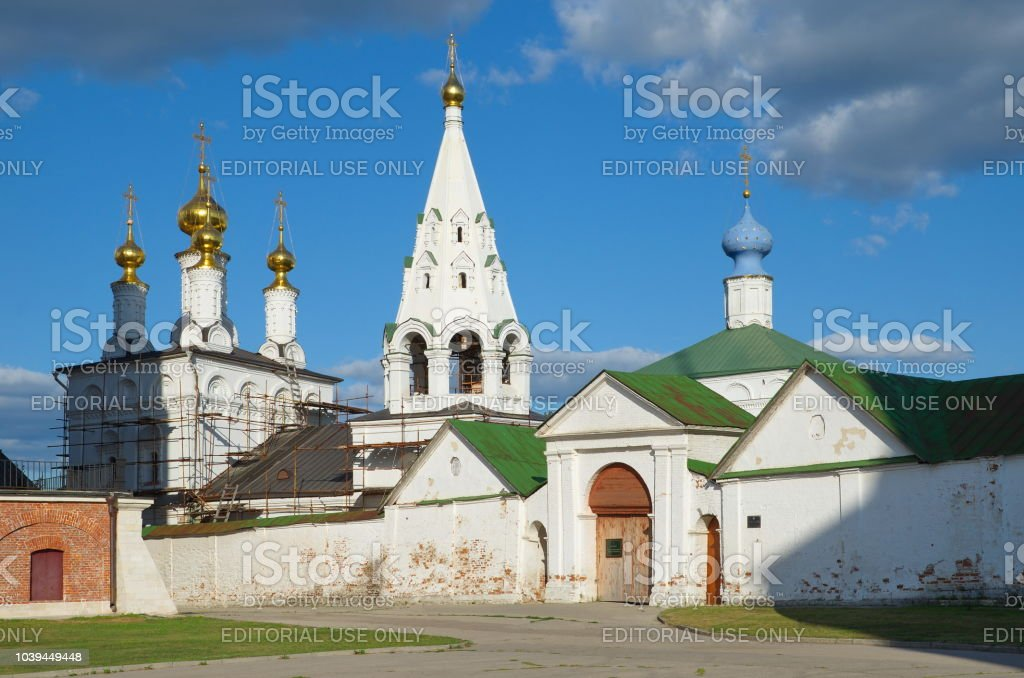Spaso-Preobrazhensky monastery in Ryazan, Russia stock photo