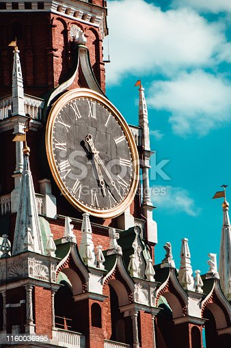 Spasskaya Clock Tower In Moscow, Russia