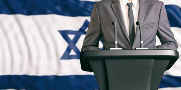 Speaker on Israel flag background. 3d illustration stock photo