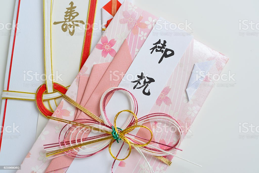 Special envelope for monetary gifts ストックフォト