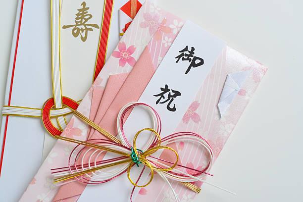 special envelope for monetary gifts - 特別な日 ストックフォトと画像