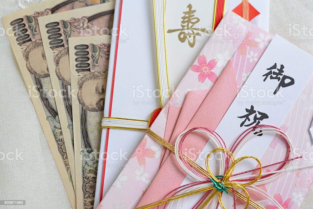 special envelope for monetary gifts stock photo more pictures of