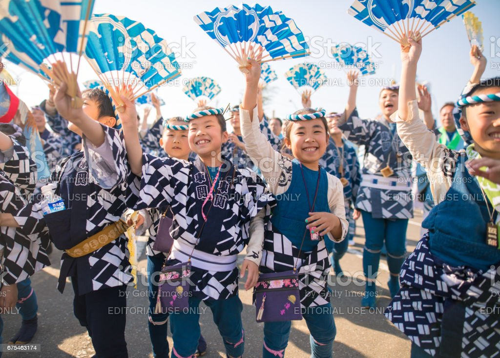 Événement spécial du festival de Sawara grand flotteur pour célébrer la liste du patrimoine immatériel de l'UNESCO photo libre de droits