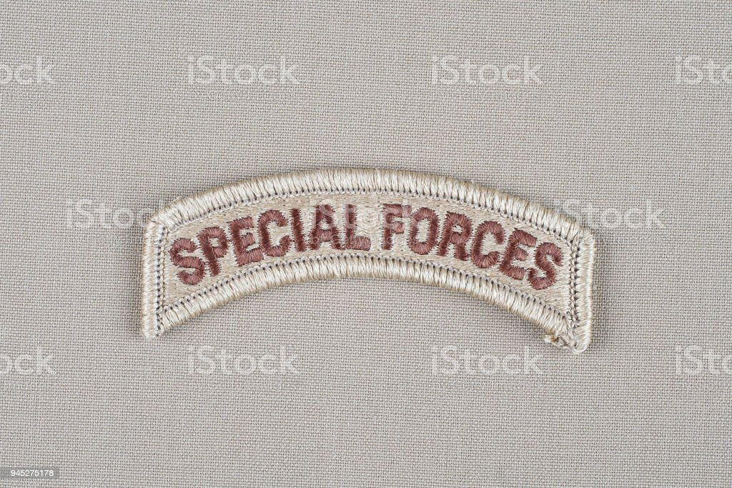 US ARMY special forces tab stock photo