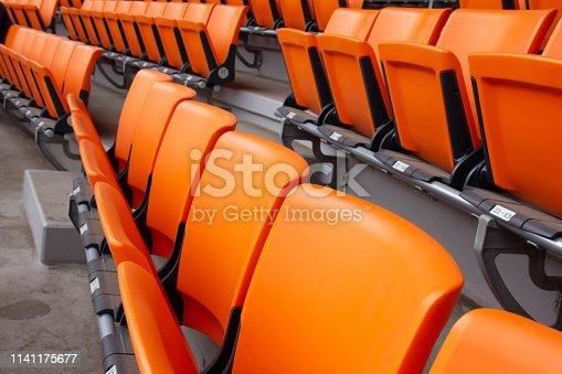 It is a spectator seat