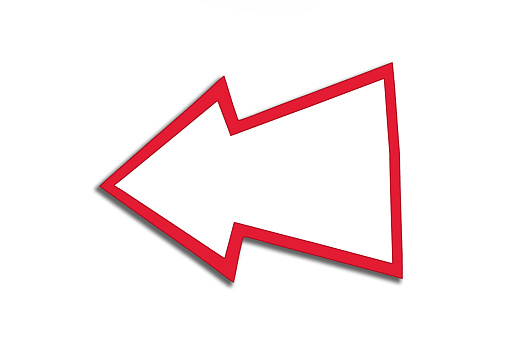 istock Speech bubble in the form of a red arrow isolated on a white background. Copy space 1175673226