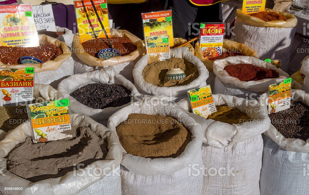 Spice bags for sale on market of of Yalta stock photo