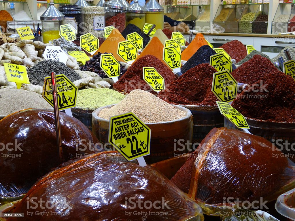 Spice shop in Istanbul stock photo