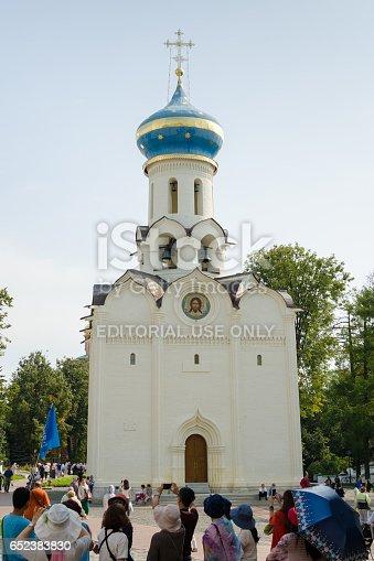 Sergiev Posad - August 10, 2015: Spirit temple of the Holy Trinity St. Sergius Lavra