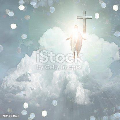 157673091istockphoto Spiritual Light 502936840