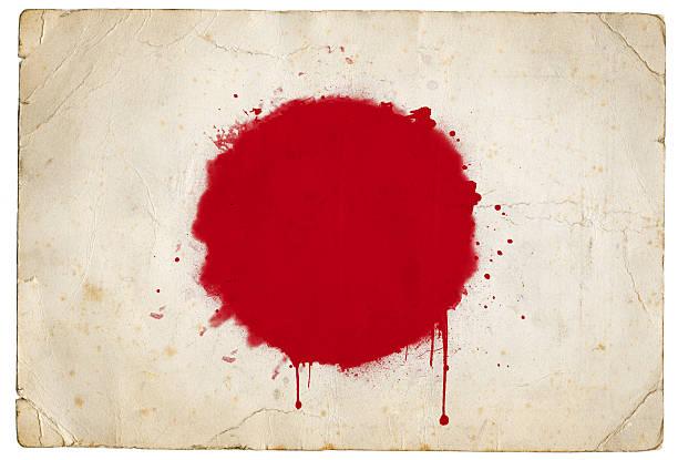 Salpicado bandera japonesa - foto de stock