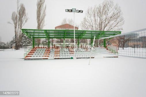 sport arena in winter at Ankara Turkey