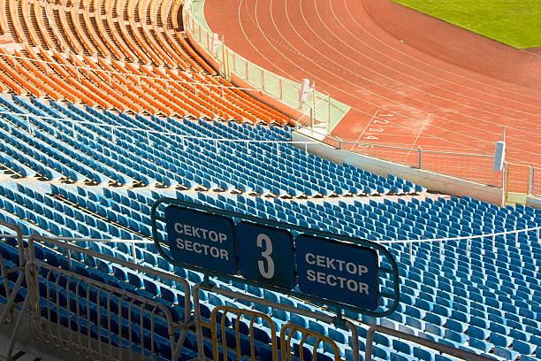 Sporting stadium stock photo