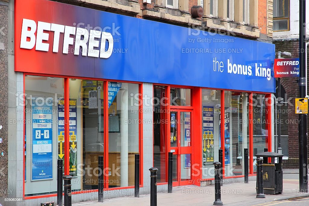 Sports betting shop stock photo