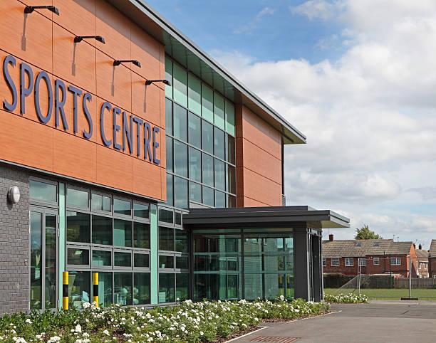 sports centre stock photo