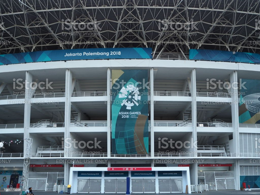 Gbk Sports Complex In Senayan Stock Photo More Pictures Of 2018