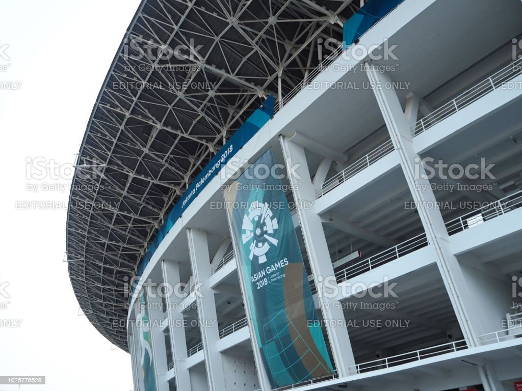 GBK sports complex in Senayan. stock photo