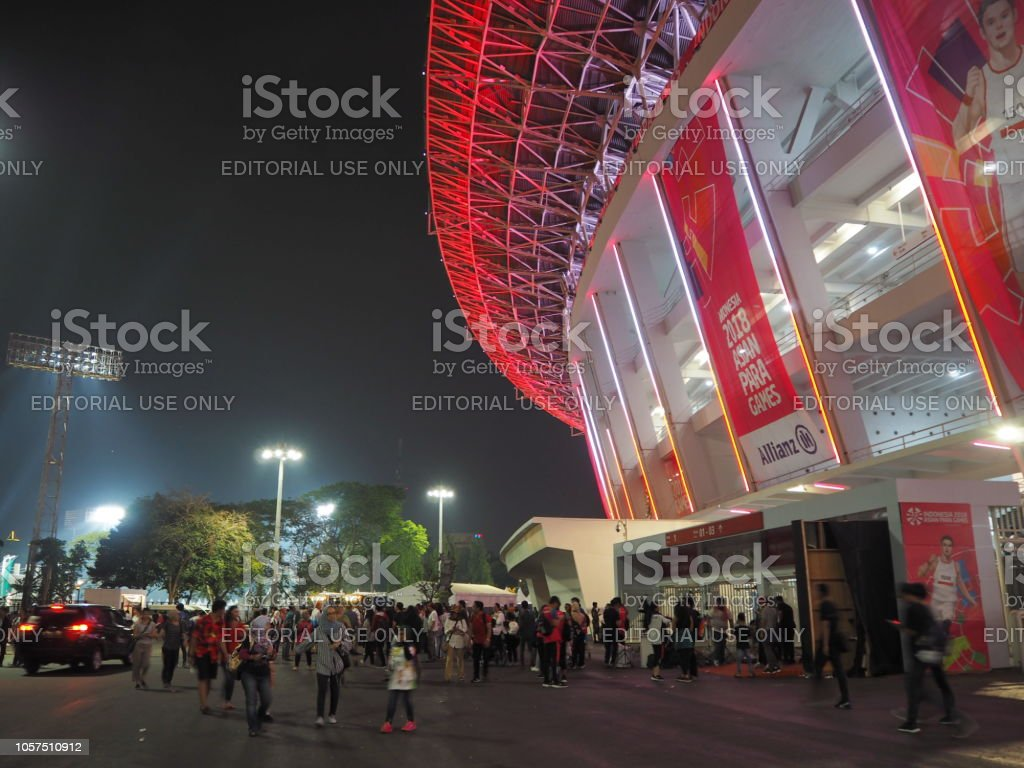 GBK sports complex in Senayan. stock photo