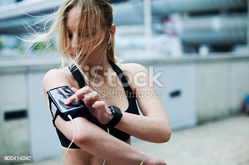 istock Sports training 800414042