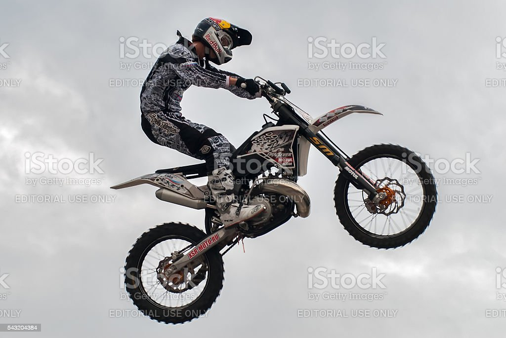 Sportsman carries out a trick. Tyumen. Russia stock photo