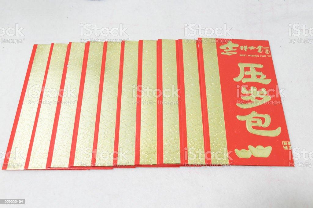 Paquetes Festival rojo de dinero del resorte - Foto de stock de Año nuevo chino libre de derechos