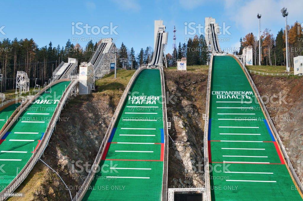 Springboard complex on Mount Long in Nizhny Tagil. Russia stock photo