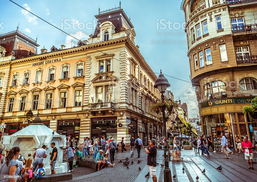 Square of the Republic. Belgrade, Serbia stock photo