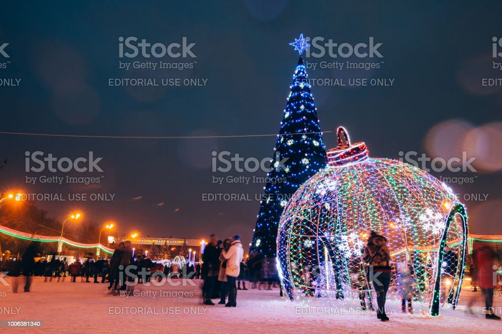Square with a Christmas tree and ornaments. Gomel, Belarus stock photo