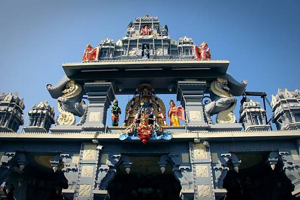 Sri Krishna Matha temple - Udupi, Karnataka, India. – Foto
