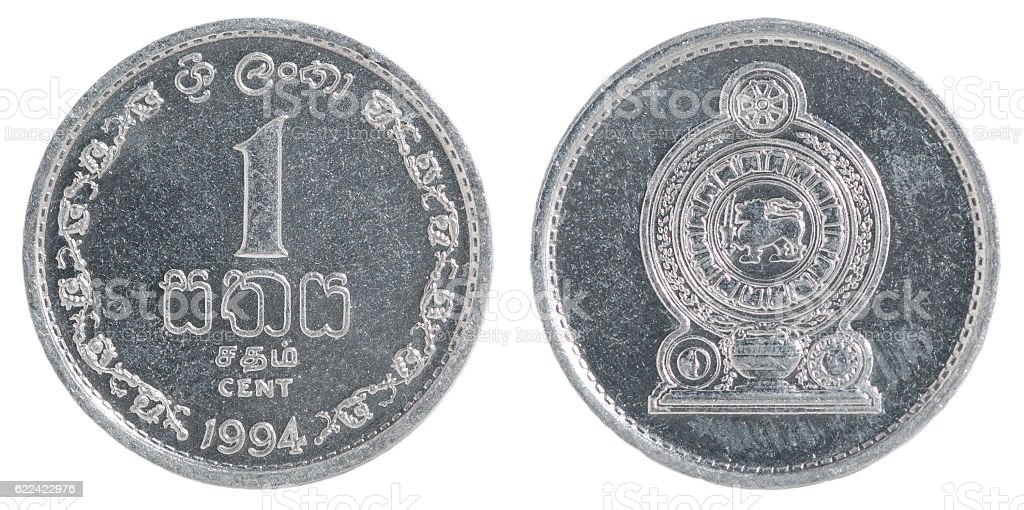 Sri Lanka One Cent Coin Stock Photo More Pictures Of Cent Sign
