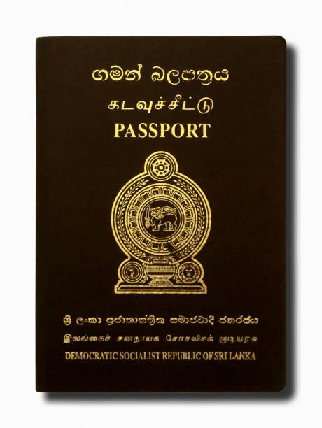 Sri Lankan passport isolated on a white background stock photo