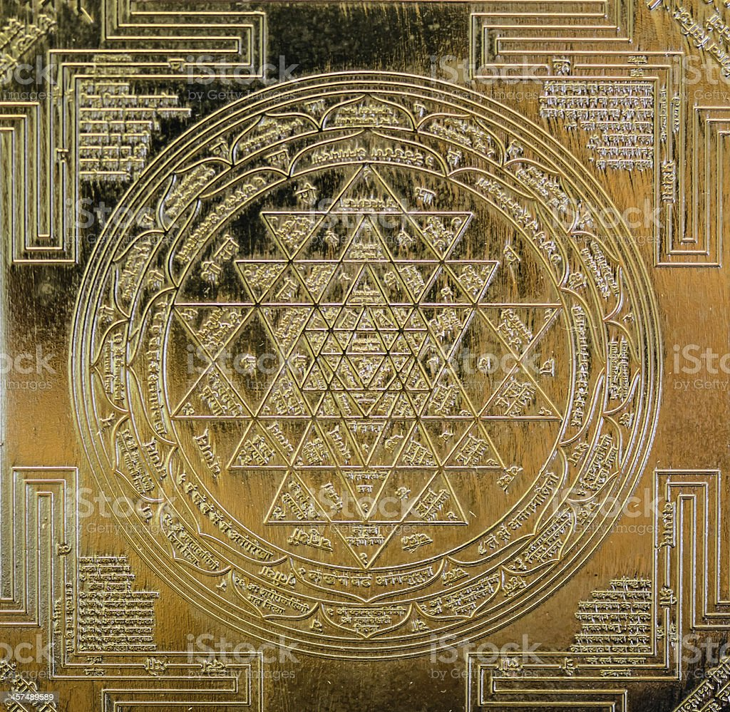 Sri Yantra stock photo