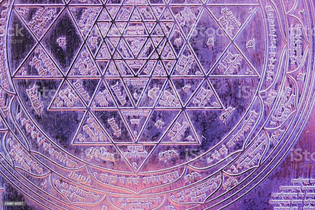 Sri Yantra royalty-free stock photo