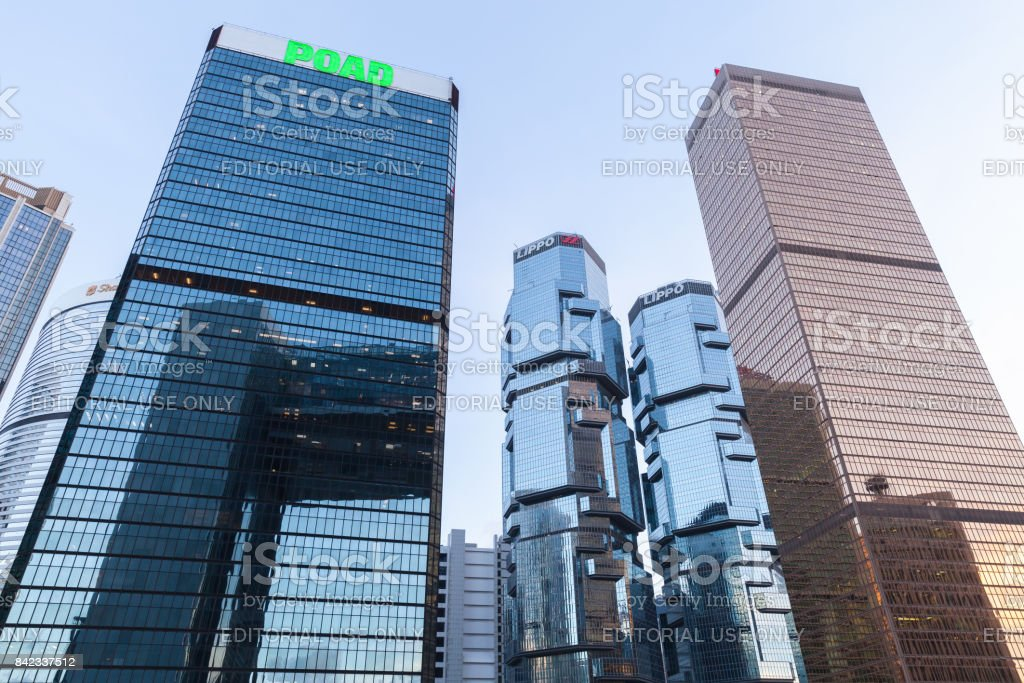 Sskyscrapers of Hong Kong stock photo