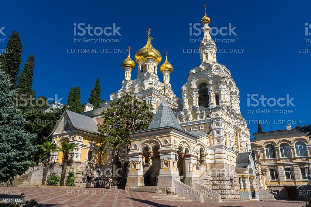 St. Alexander Nevsky Cathedral in Yalta stock photo