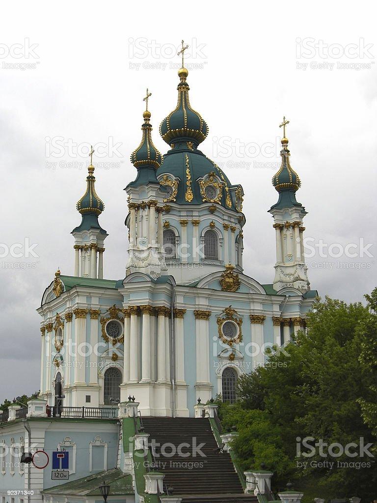 St. Andrew's Church in Kiev royalty-free stock photo