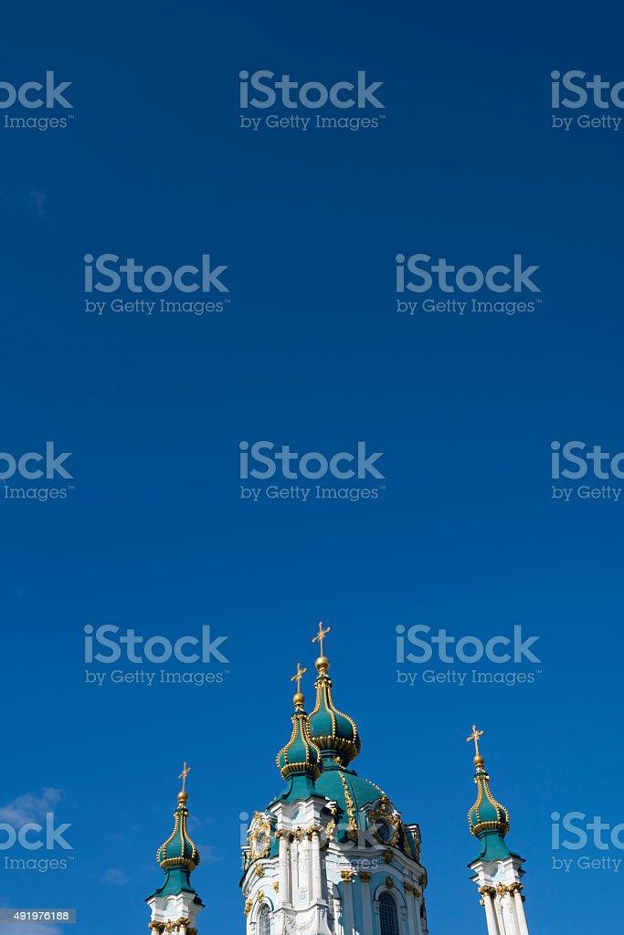 St. Andrew's Church in Kiev, Ukraine stock photo