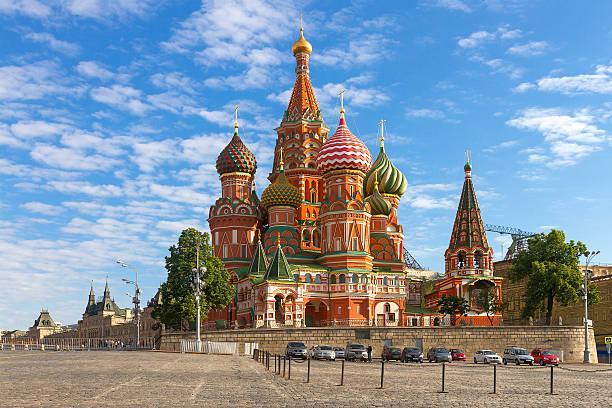 Cтоковое фото Василия Блаженного. Красная площадь. TM